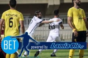 Στοίχημα Lamia Ole Goleador 08-01-2019