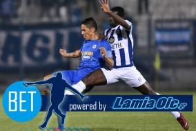 Στοίχημα Lamia Ole Goleador 09-01-2019