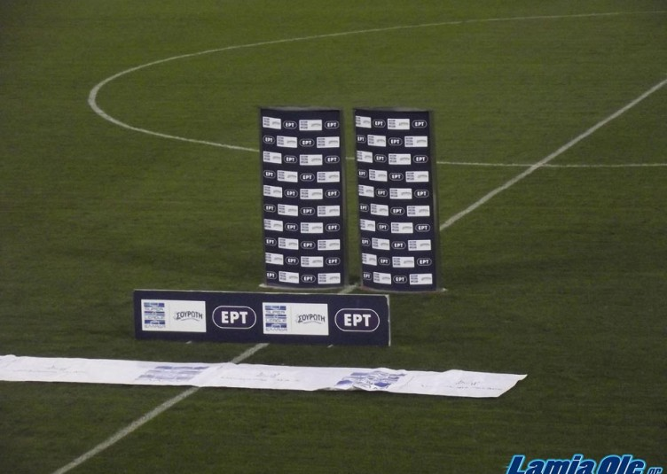 Το πρόγραμμα από 16η έως 20η αγωνιστική της Super League
